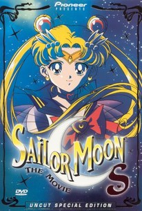 Sailor Moon S: Hearts on Ice