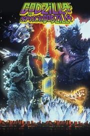 Godzilla vs. Space Godzilla (Gojira vs. Supesugojira)