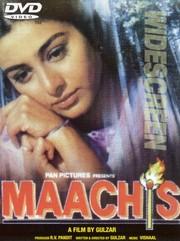 Maachis