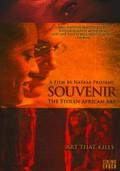 Souvenir: The Stolen African Art