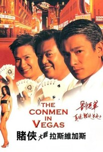 The Conmen in Vegas (Du xia da zhan Lasi Weijiasi)