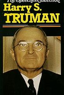 Speeches of Harry S. Truman