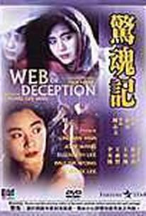 Web of Deception