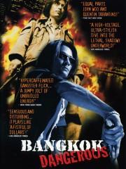 Bangkok Dangerous (1999)