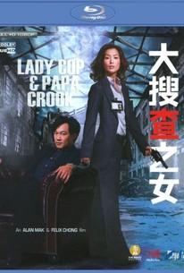 Daai sau cha ji neui, (Lady Cop & Papa Crook )