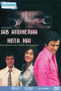 Jab Andheraa Hota Hai