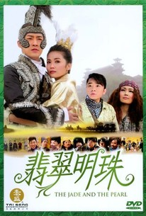 The Jade And The Pearl (Fei tsui ming chu)