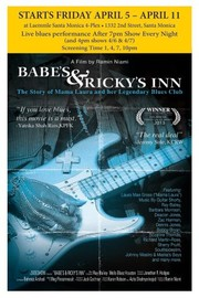 Babe's and Ricky's Inn
