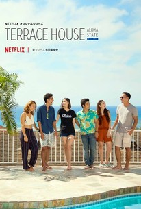 Terrace house aloha state season 4 episode 8 rotten for Terrace house episode 1