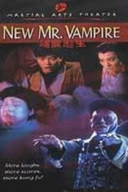 Vampir Wg Film