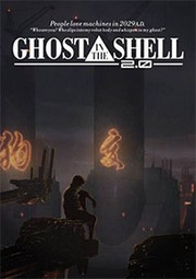 Kôkaku kidôtai 2.0 (Ghost in the Shell 2.0)