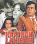 Haathon Ki Lakeeren (Lines on the Palm)