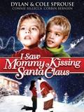 I Saw Mommy Kissing Santa Claus