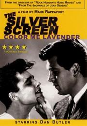 Silver Screen: Color Me Lavender