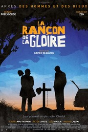 The Price of Fame (La rançon de la gloire)