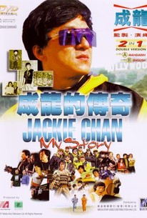 Jackie Chan: My Story