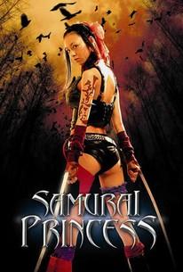 samurai purinsesu ged244hime samurai princess 2009
