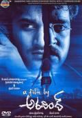A Film By Aravind