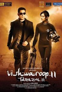 extra torent hindi movies.com 2018