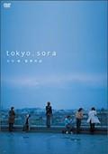 Tokyo.Sora