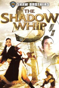 Shadow Whip