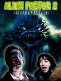 Alien Factor 2: The Alien Rampage