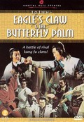 Eagle's Claw vs. Butterfly Palm