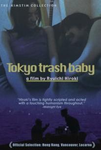 Tokyo gomi onna (Tokyo Garbage Girl) (Tokyo Trash Baby)