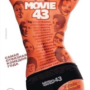 movie 43 torrent