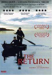 The Return (Vozvrashcheniye)