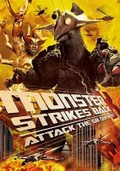 Girara no gyakush�: T�ya-ko Samitto kikiippatsu (Monster X Strikes Back: Attack at the G8 Summit)