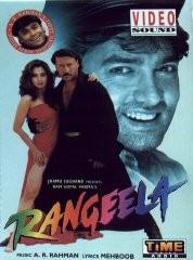 Rangeela (Full of Colour)