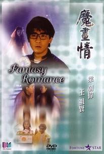 Fantasy Romance (Mo hua qing)