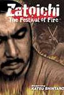 Zatoichi and the Festival of Fire