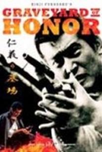 Graveyard of Honor (Jingi no hakaba) (Death of Honor)