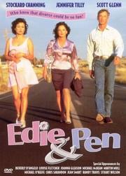 Edie & Pen
