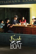 Fresh Off the Boat: Season 1