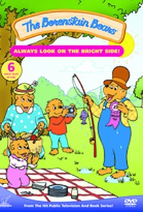 Berenstain Bears- Always Look on the Bright Side