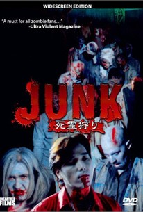 Junk: Shiryô-gari