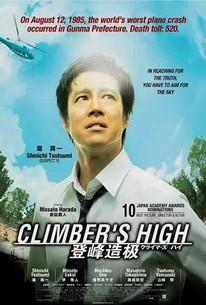 Climber's High