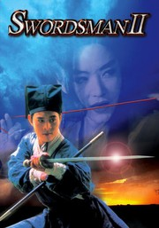 The Legend of the Swordsman (Xiao ao jiang hu zhi: Dong Fang Bu Bai) (Swordsman II)