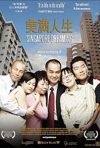 Singapore Dreaming