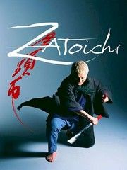 Zatôichi (The Blind Swordsman: Zatoichi) (2003)