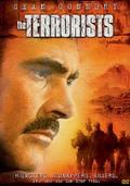 Ransom (The Terrorists)