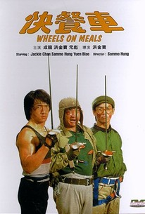 Wheels on Meals (Kuai can che) (Powerman) (Weapon X)