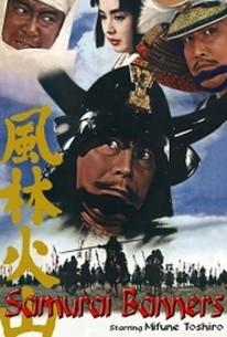 Furin kazan (Samurai Banners) (Wind-Fire-Forest-Mountain)