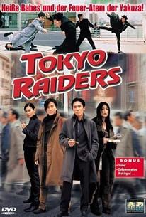 Dong jing gong lüe (Tokyo Raiders)