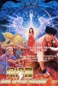 A Xiu-lo (Saga of the Phoenix)