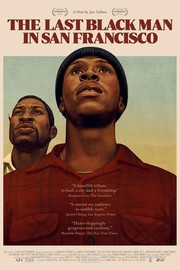 The 115 Best Black Movies Of The 21st Century The Greatest New African American Films Rotten Tomatoes Movie And Tv News