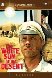 The White Sun of the Desert